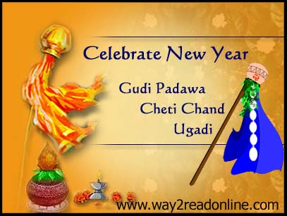 Happy gudi padwa ugadi 2016 festival sms wishes wallpapers happy gudi padwa ugadi 2016 festival sms wishes wallpapers greetings indianmbaresults m4hsunfo